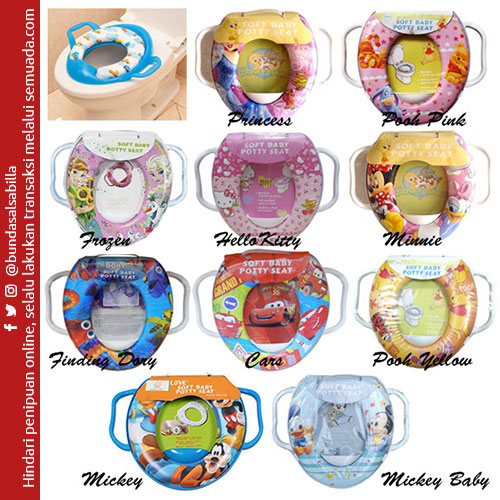 JUAL BELI SOFT BABY POTTY SEAT - WITH HANDLES